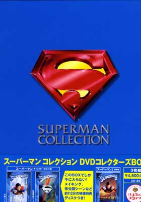 SUPERMAN COLLECTION(DVD)(SD-26)