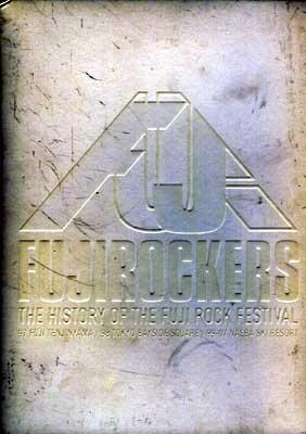 FUJIROCKERS THE HISTORY OF THE FUJI ROCK FESTIVAL(DVD)(IEBP-10018/19)