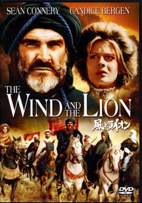 風とライオン ショーン・コネリー(DVD)(TSUD-12044)