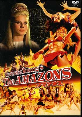 アマゾネス 監督:テレンス・ヤング(DVD)(KBBBF-8517)