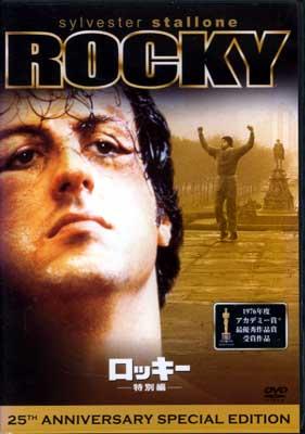 ロッキー(DVD)(GXBA-16214)