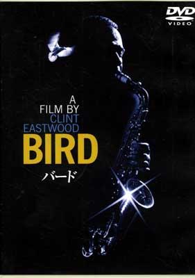 バード 監督:クリント・イーストウッド(DVD)(DL-11820)