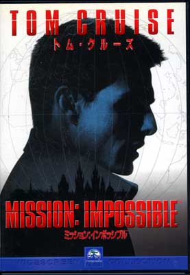 MISSION:INPOSSIBLE TOM CRUISE(DVD)(PDF-6)
