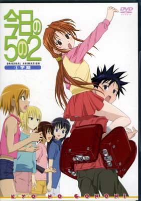今日の5の2 1学期(DVD)(BBBA-6521)