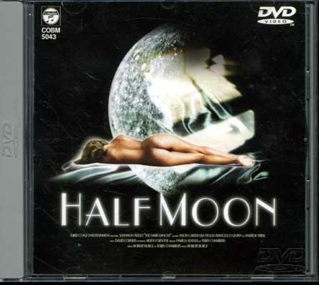 ハーフムーン(DVD)(COBM-5043)
