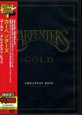 カーペンターズ ゴールド:グレイテスト・ヒッツ(DVD)(UIBY-9073)