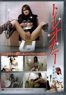 【CFNM】小岩ガールズバー少女の私物体操着でパイズリ顔騎手コキ