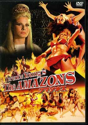 アマゾネス(DVD)(GADY-1185)