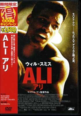 ALI ウィル・スミス(DVD)(DZ-4060)