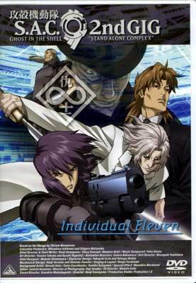 攻殻機動隊S.A.C.2nd GIC Individual Eleven(DVD)(BCBA-3705)