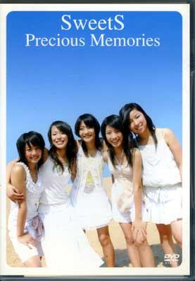 Sweets Precious Memories(DVD)(AVBC-22813)