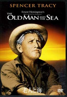老人と海(DVD)(DL-36085)