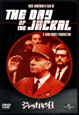 ジャッカルの日(DVD)(UNKD-25180)