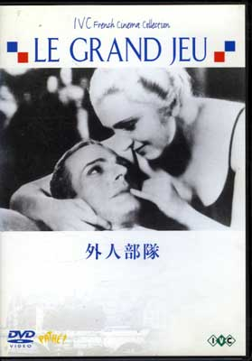 外人部隊(DVD)(IVCF-7002)