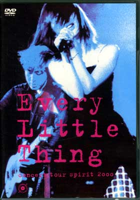 Every Little Thing Concert Tour spirit 2000(DVD)(AVBD-91326)