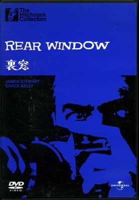 裏窓 ヒッチコック監督(DVD)(UJLD-34088)