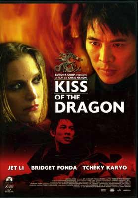 キス・オブ・ザ・ドラゴン(DVD)(PPA-110811)
