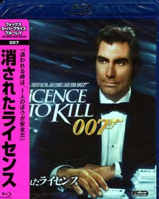 007消されたライセンス ティモシー・ダルトン(Blu-ray)(MGXJA-15847)