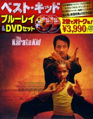 ベスト・キッド ジャッキー・チェン(Blu-ray)(BRL-80112)