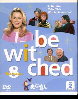 奥さまは魔女 8thシーズン セット2 [DVD](DVD)(BP-374)