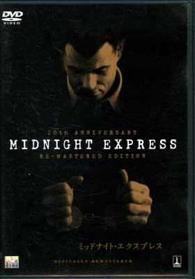 ミッドナイト・エクスプレス(DVD)(HDD-10006)