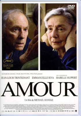 AMOUR 愛、アムール(DVD)(DABA-4473)