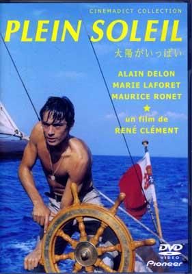 太陽がいっぱい アラン・ドロン(DVD)(PIBF-1480)
