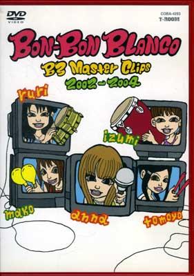 BON-BON BLANCO B3 Master Clips 2002-2004(DVD)(COBA-4293)