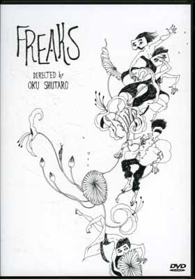 FREAKS  作・演出 奥秀太郎(DVD)(NEGA-11004)