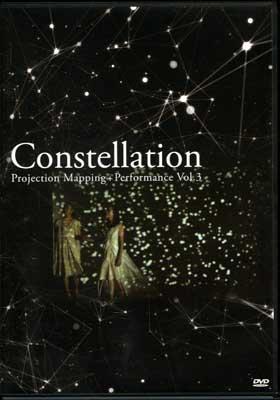 Constellation 作・演出・映像:奥秀太郎(DVD)(NEGA-11008)