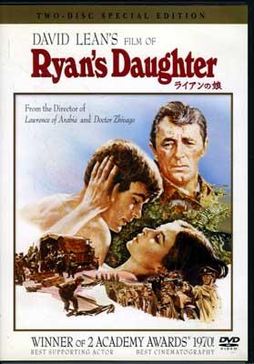 ライアンの娘(DVD)(DL-65170)