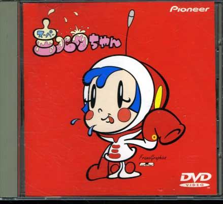 スーパーミルクちゃん(DVD)(PIBA-1006)
