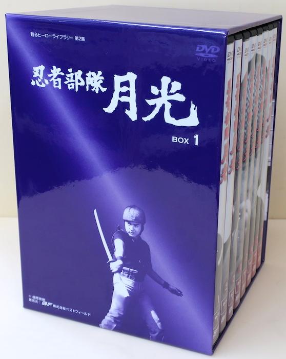 甦るヒーローライブラリー第2集 忍者部隊月光 BOX1(DVD)(BFNI0004)