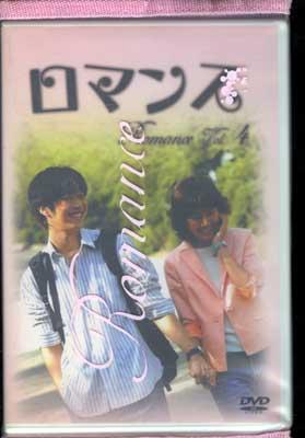 ロマンス 4枚組(DVD)(IMXVD-0001~7)