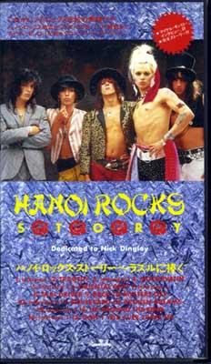 HANOI ROCKS STIRY〜ラズルに捧ぐ(PPV-4004)