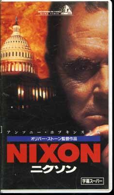 ニクソン アンソニー・ホプキンス 字幕スーパー版(VWRS4121)