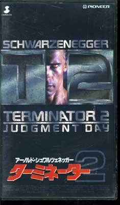 ターミネーター 2 字幕スーパー版(PIVS-1142)