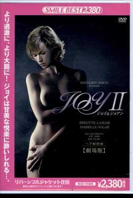 JOY II  ジョイ&ジョアン [劇場版](DVD)(TBBBF-7486)
