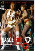 DANCE GIGS(MDXD093)