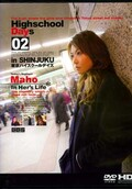 Highschool Days 02 Maho(DVD)(M-645)
