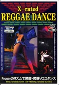 X-rated REGGAE DANCE(DVD)(ARMD459)