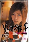 Virgin Trip vol.03(DVD)(DKBV-003)
