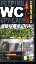 PEEPING WC SPY-CAM Part.7(WC-07)