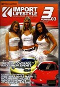 IMPORT LIFESTYLE NUMBER03(DVD)()