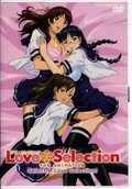 Love Selection THE ANIMATION~Select.1(DVD)(JDXA56591)