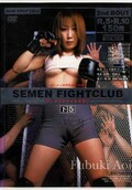 SEMEN FIGHT CLUB 下巻 蒼吹雪(DVD)(αD-003)