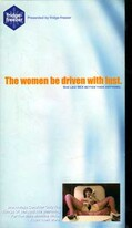 The women be driven with lust(FG7-04)