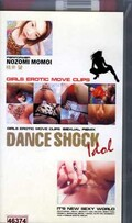 DANCE SHOCK Idol(FAV-1301)