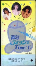 MyティッシュTime(1)(BL-42)