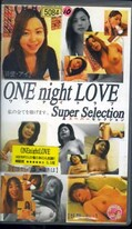 ONE night LOVE Super Selection(ONL-10)